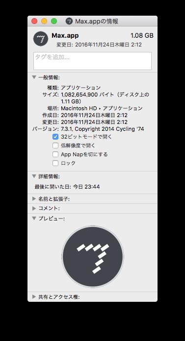 Max.appの情報
